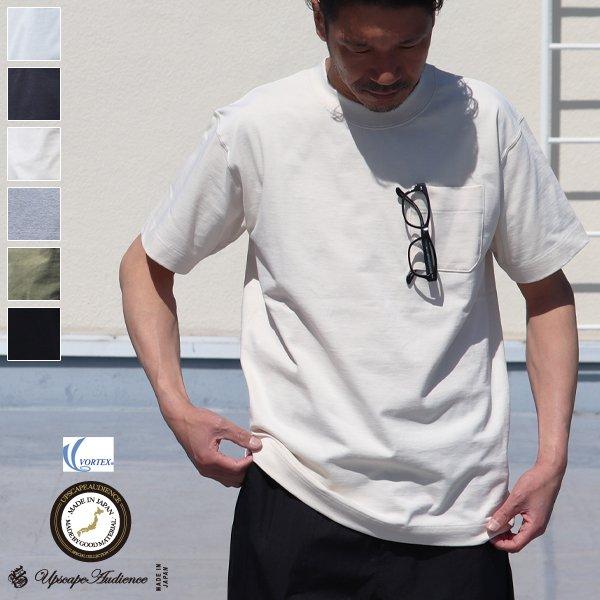 画像1: VORTEX 8オンス(MVS天竺)グラスポケット付 レギュラー半袖Tee【MADE IN JAPAN】『日本製』/ Upscape Audience