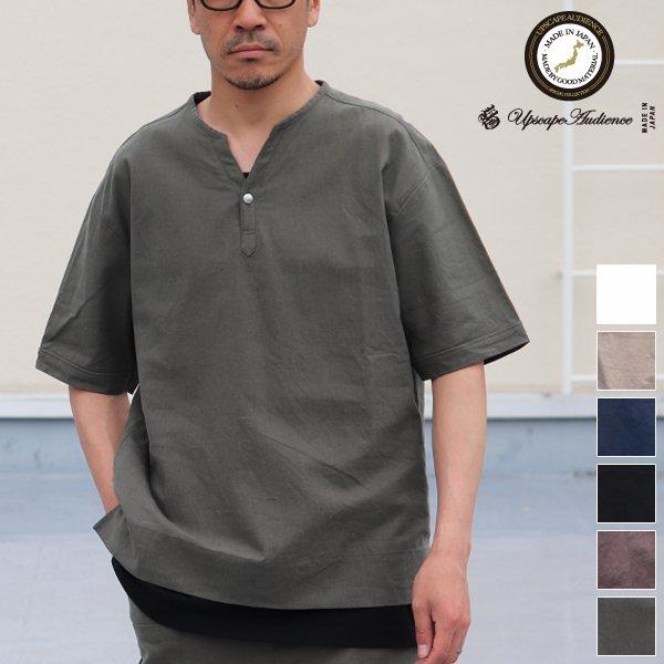 画像1: 綿麻ビンテージソフトキャンバス キーネック コンチョ釦 5/Sシャツ【MADE IN JAPAN】『日本製』/ Upscape Audience