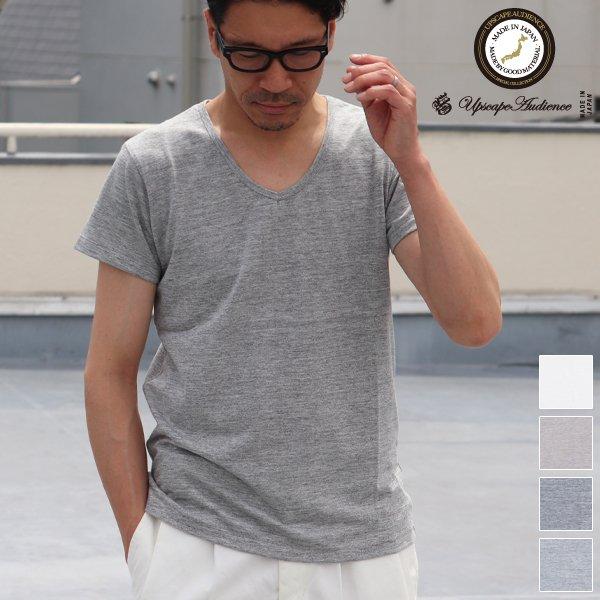 画像1: 【RE PRICE/価格改定】ガラガラ紡Vネック半袖Tシャツ【MADE IN JAPAN】『日本製』/ Upscape Audience