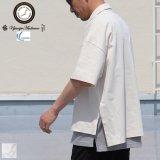 VORTEX 8オンス(MVS天竺) サイドスリット ボクシーAラインポロシャツ【MADE IN JAPAN】『日本製』/ Upscape Audience