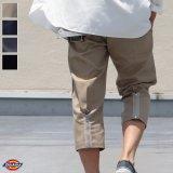 WP873カスタム裾Zip-Adjstment&ニーPrintワークアンクルパンツ