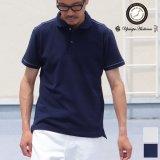 【RE PRICE / 価格改定】リサイカラー鹿の子ショールカラー半袖ポロシャツ【MADE IN JAPAN】『日本製』/ Upscape Audience