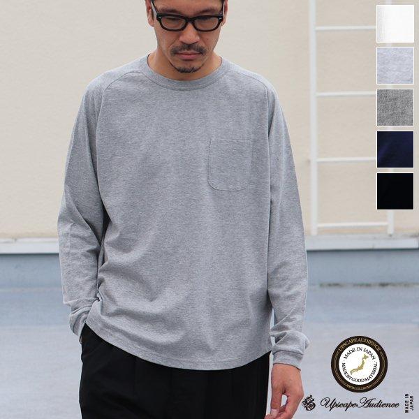 画像1: コーマ天竺ヘムラウンド 胸ポケ付き C/N L/S Tee【MADE IN JAPAN】/ Upscape Audience