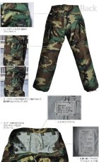 More photos2: DEAD STOCK /US M-65 Camouflage Pattern Cargo Pants( カモフラージュ柄カーゴパンツ)