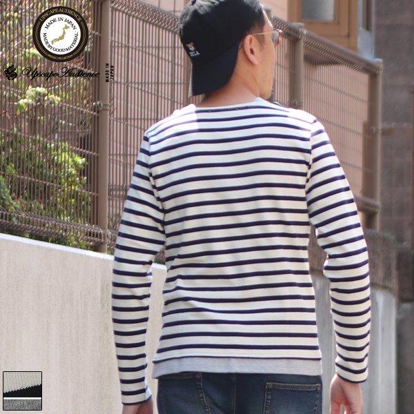 画像1: Basque天竺 ( バスク天竺 ) ボートネックレイヤードカットソー【MADE IN JAPAN】『日本製』 / Upscape Audience