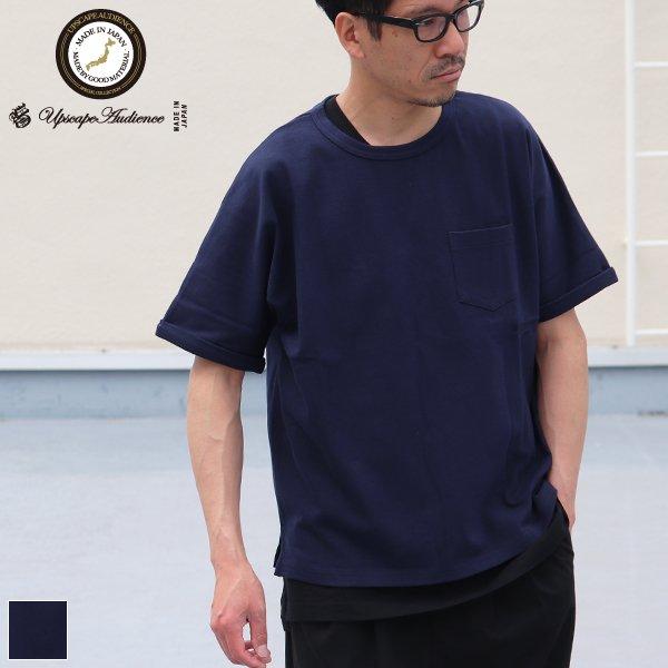 画像1: Basque 10オンス ( バスク天竺 )無地&ボーダービッグポケT【MADE IN JAPAN】『日本製』/ Upscape Audience