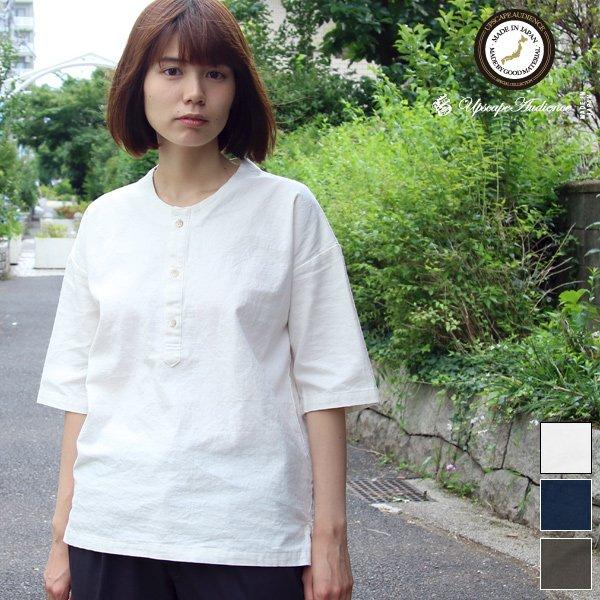 画像1: コットンリネンキャンバスジンベエTOPSシャツ [Lady's] 【MADE IN JAPAN】『日本製』/ Upscape Audience