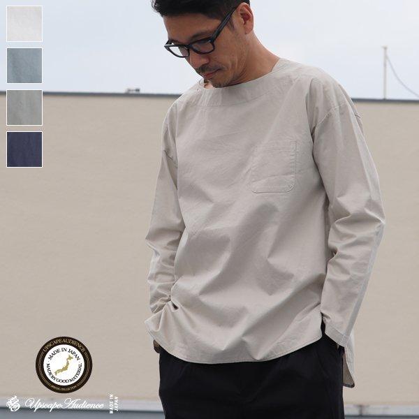 画像1: コットンギャバジンボートネックP/O ポケット付L/SシャツTEE【MADE IN JAPAN】『日本製』/ Upscape Audience