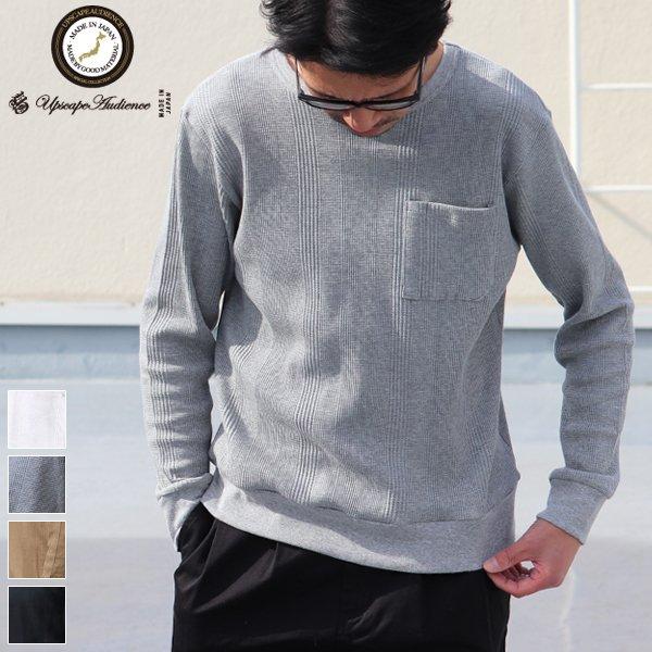 画像1: ランダムワッフル グラスポケット付き C/N L/S ニットソー【MADE IN JAPAN】『日本製』/ Upscape Audience