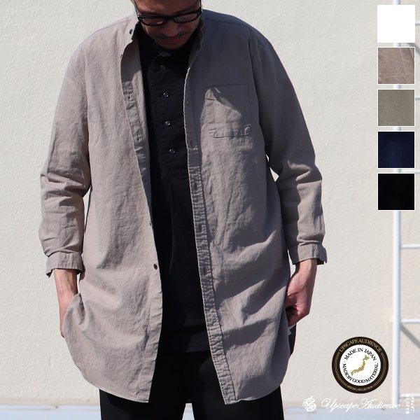 画像1: ソフトリネンコットンキャンバスローマシャツコート【MADE IN JAPAN】『日本製』/ Upscape Audience