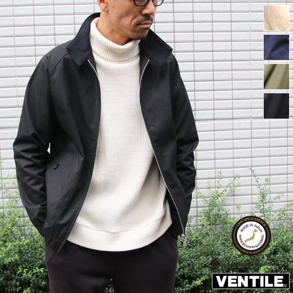"""画像1: """"VENTILE""""ギャバG9スタンドブルゾン【MADE IN JAPAN】『日本製』 / Upscape Audience"""