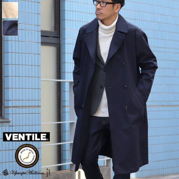 """画像1: """"VENTILE""""ギャバロングトレンチコート『日本製』【送料無料】  / Upscape Audience"""