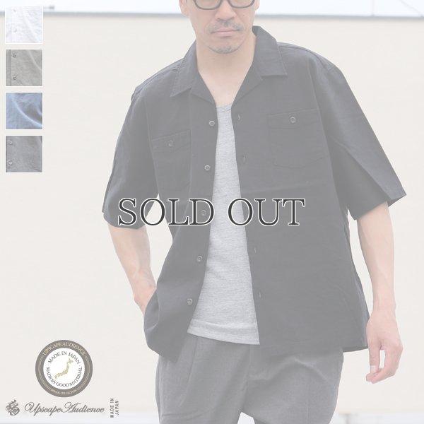 画像1: ソフトリネンコットンキャンバスオープンカラー5/Sシャツジャケット【MADE IN JAPAN】『日本製』/ Upscape Audience