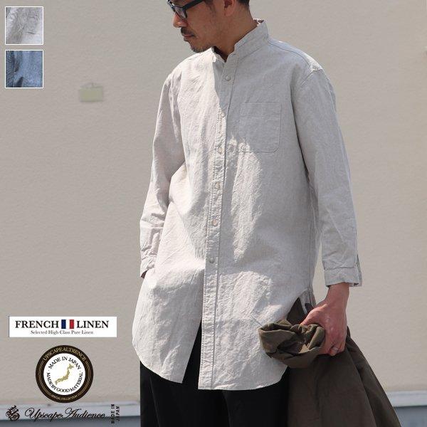 画像1: French Linen(フレンチリネン)綿麻交織ダンガリー ローマシャツコート【MADE IN JAPAN】『日本製』/ Upscape Audience