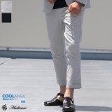 【RE PRICE/価格改定】Coolmax(クールマックス)コードレーン9分丈スラックス / Audience