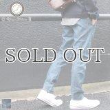 ウェービーマジックデニム立体裁断アンクルパンツ【MADE IN JAPAN】『日本製』【送料無料】/ Upscape Audience