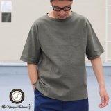 ソフトリネンコットンキャンバス 胸ポケ付 5分袖シャツ【MADE IN JAPAN】『日本製』/ Upscape Audience