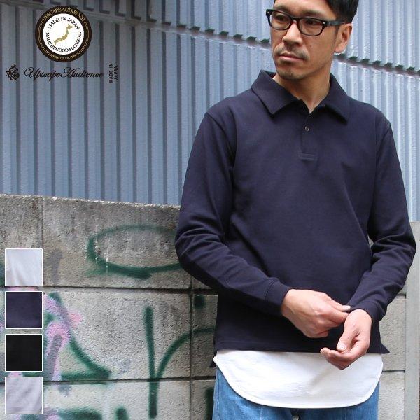 画像1: ドライファーストコットン鹿の子L/Sポロ【MADE IN JAPAN】『日本製』 / Upscape Audience