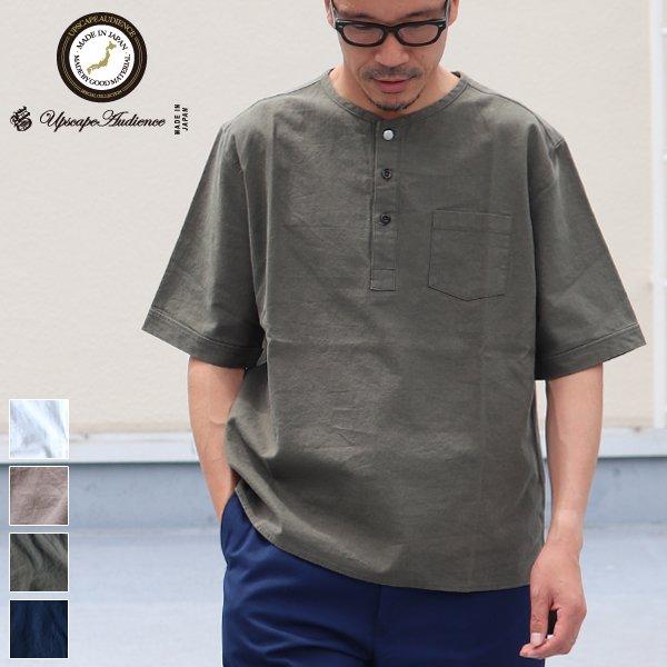 画像1: 綿麻ビンテージソフトキャンバス ヘンリーコンチョ釦 5分袖シャツ【MADE IN JAPAN】『日本製』/ Upscape Audience