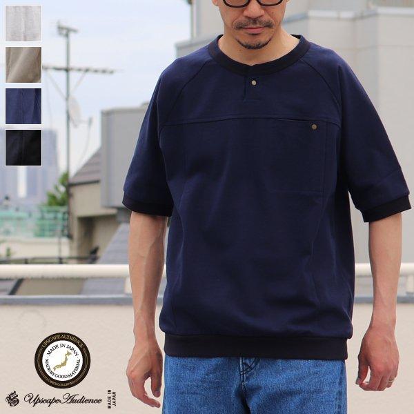画像1: BSQ天竺スナップヘンリーラグランポケTEE【MADE IN JAPAN】『日本製』/ Upscape Audience