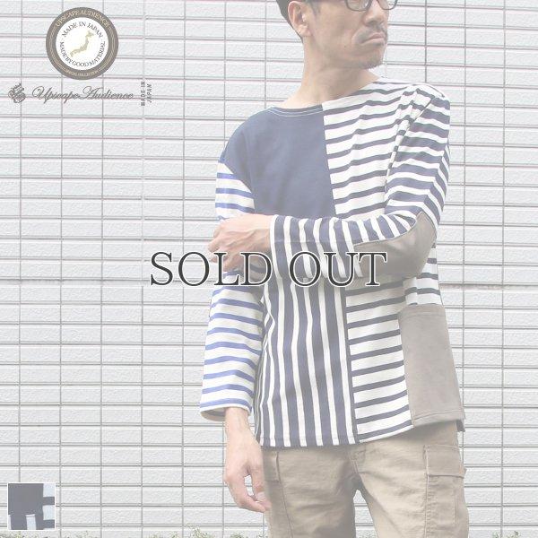 画像1: BSQ天竺 クレイジーボートネック L/S Tee  【MADE IN JAPAN】『日本製』 / Upscape Audience