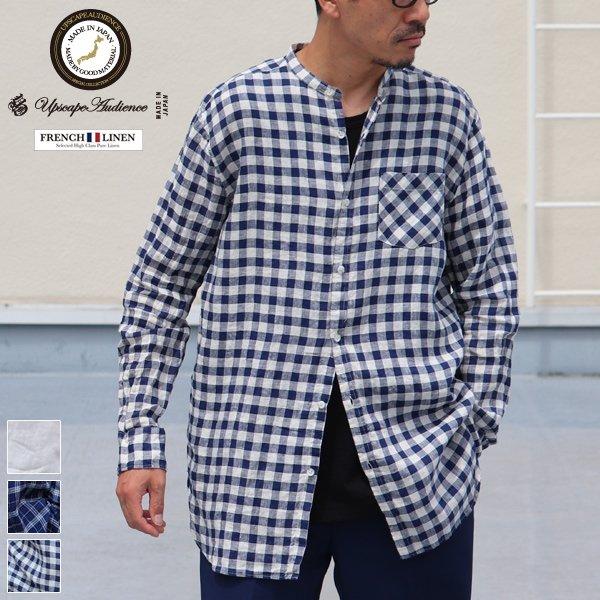 画像1: French Linen(フレンチリネン)ルーズFIT バンドカラー 長袖シャツ【MADE IN JAPAN】『日本製』/ Upscape Audience