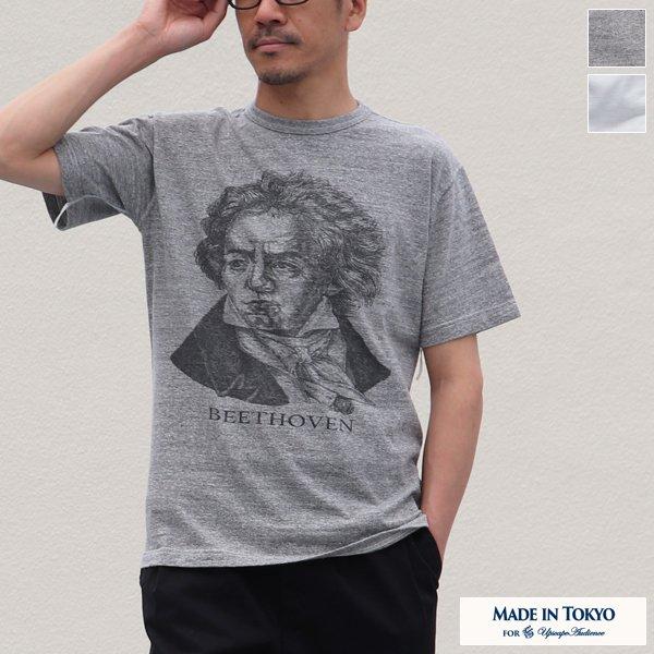 画像1: 16/1吊編天竺 Beethoven プリント 半袖 Tee【MADE IN TOKYO】『東京製』/ Upscape Audience
