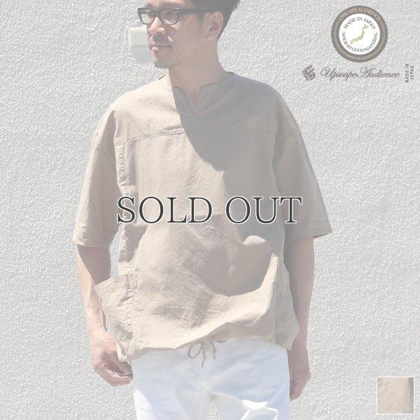 画像1: ミラクルコットンダンガリー  ツールポケ キーネック ビッグTシャツ【MADE IN JAPAN】『日本製』/ Upscape Audience