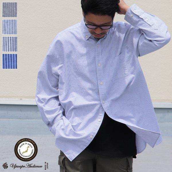 画像1: 播州織オックスフォードストライプ ボタンダウン 長袖 ボクシーシャツ【MADE IN JAPAN】『日本製』/ Upscape Audience