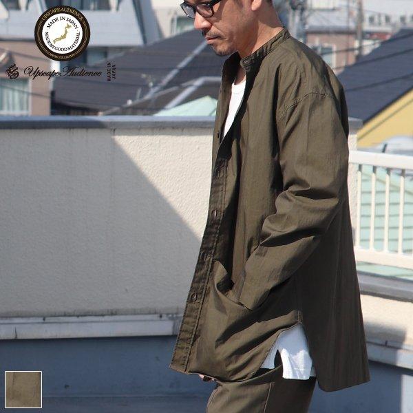 画像1: グリストーンW コットンナイロン高密度ギャバ ガーデニングコート『MADE IN JAPAN』『日本製』【送料無料】Upscape Audience【一部ご予約・8月下旬頃入荷予定】