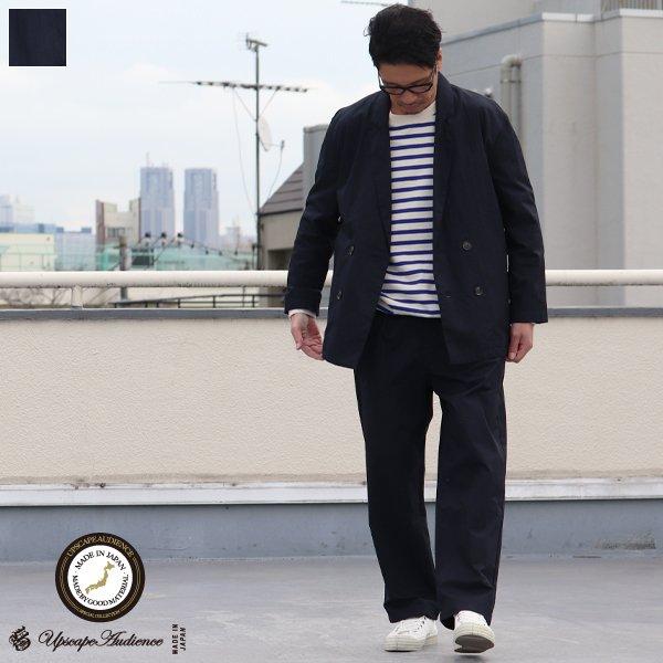 画像1: グリストーンW コットンナイロン高密度ギャバ Wテーラードジャケット『MADE IN JAPAN』『日本製』【送料無料】Upscape Audience【ご予約・2021年3月下旬〜4月上旬頃入荷予定】