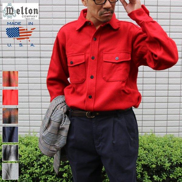 画像1: MELTON COMPANY (メルトンカンパニー) CP0ウールチェックシャツ【MADE IN U.S.A】『米国製』/ デッドストック