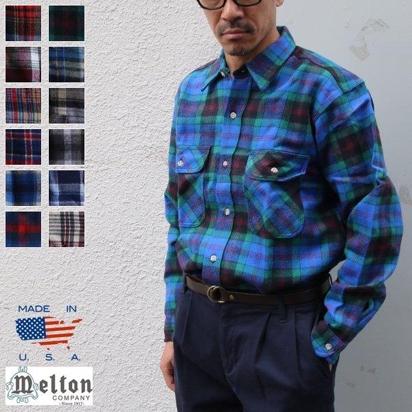 画像1: MELTON COMPANY (メルトンカンパニー) Wintermaster BRAWNY FLANNEL SHIRTS TRIPPER STITCH【MADE IN U.S.A】『米国製』/ デッドストック