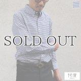 SONTAKU【ソンタク】/ 洗いざらしオックスフォードギンガムBDシャツ(893HD99250)【MADE IN JAPAN】『日本製』