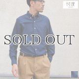 SONTAKU【ソンタク】/ 100双ブロード長袖BDシャツ(893HD26455)【MADE IN JAPAN】『日本製』
