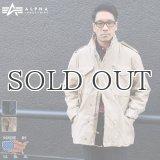 ALPHA(アルファ)M-65 フィールドジャケット【MADE IN U.S.A】『米国製』/ デッドストック