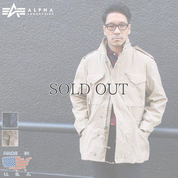 画像1: ALPHA(アルファ)M-65 フィールドジャケット【MADE IN U.S.A】『米国製』/ デッドストック