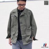 DEAD STOCK / French Army F1Jacket(フランス軍 F-1ジャケット)