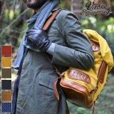 ナイロンクロスレザーオールドバックパック 【MADE IN JAPAN】『日本製』【送料無料】 / vasco Equipment