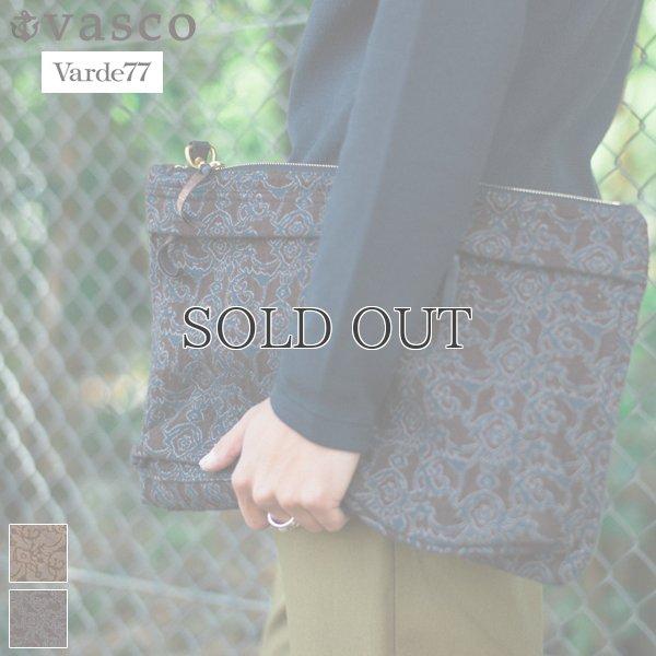画像1: 50'sVintage Textile 2Way Sacoche【MADE IN JAPAN】『日本製』【送料無料】 / VASCO×Varde77