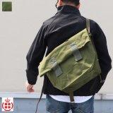 DEADSTOCK/ Danish Army 80'sMessenger Bag(デンマーク軍ナイロン2Wayメッセンジャーバッグ/パスケース無し)