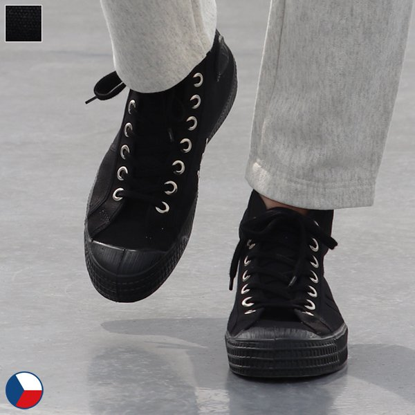 画像1: DEAD STOCK / Czech Army Hi Cut Canvas Sneaker-Black-(チェコ軍 ミリタリートレーナーシューズ/Black)