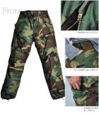 More photos1: DEAD STOCK /US M-65 Camouflage Pattern Cargo Pants( カモフラージュ柄カーゴパンツ)