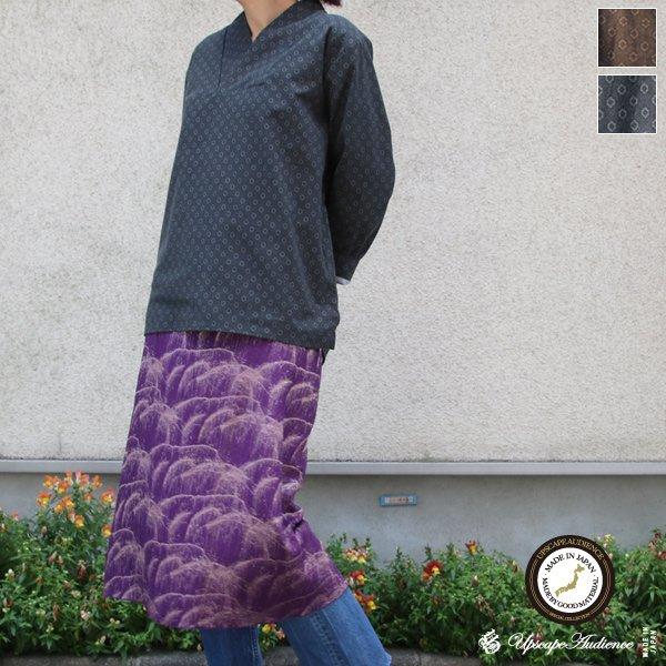 画像1: コットンクロス小紋柄キモノVネックプルオーバー9分袖_Shirts【MADE IN JAPAN】『日本製』/ Upscape Audience