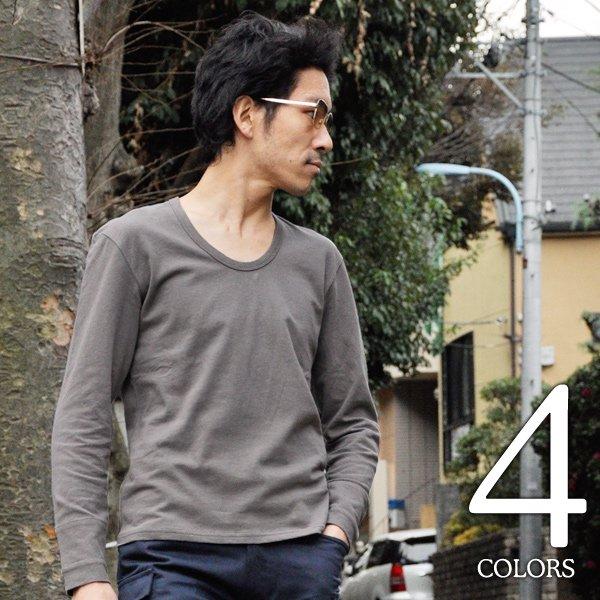 画像1: ヘンプコットンUネック長袖カットソー / Audience