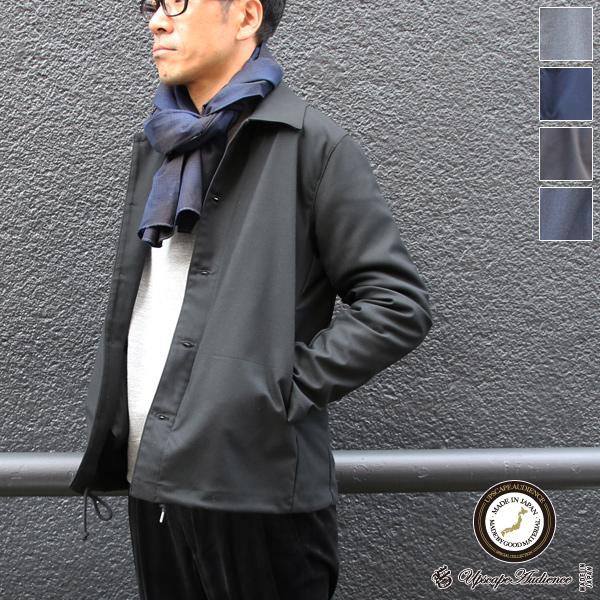 befbd689b6f5f ギャバジンストレッチ コーチステンカラージャケット『日本製』【送料無料】 / Upscape Audience [AUD2840]
