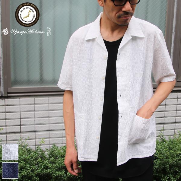 3188d3aceb4 コットンシアサッカーオープンカラーシャツJKT『日本製』/ Upscape Audience [AUD2929]