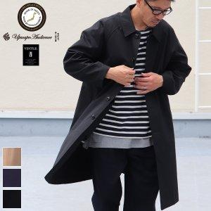 画像: VENTILE(ベンタイル)40/2耐水撥水ギャバステンカラーコート【MADE IN JAPAN】『日本製』【送料無料】 / Upscape Audience