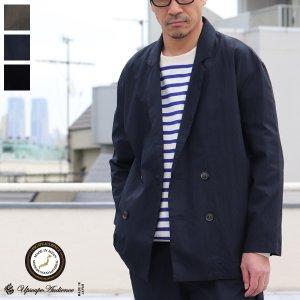 画像: グリストーンW 綿ナイロン高密度ギャバ Wテーラードジャケット『MADE IN JAPAN』『日本製』【送料無料】Upscape Audience